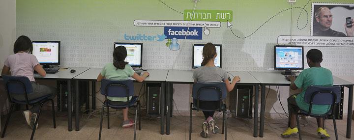 תלמידים ומחשבים