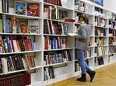 רשימת הספריות